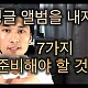 https://logicstar.kr/data/apms/video/youtube/thumb-JjAR82E00Z4_80x80.jpg