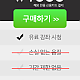https://logicstar.kr/data/editor/1803/thumb-751647f0bc7dc5873cac63c9e91a9832_1522441036_3924_80x80.png